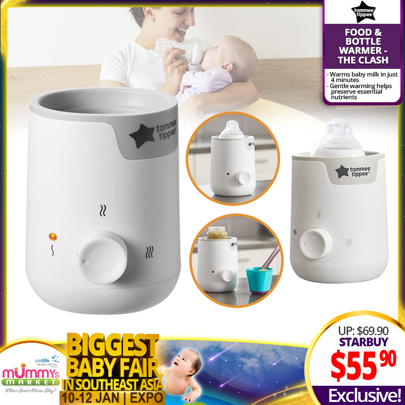 Tommee Tippee Easi-Warm Baby Food N Bottle Warmer (WHITE - The Clash)