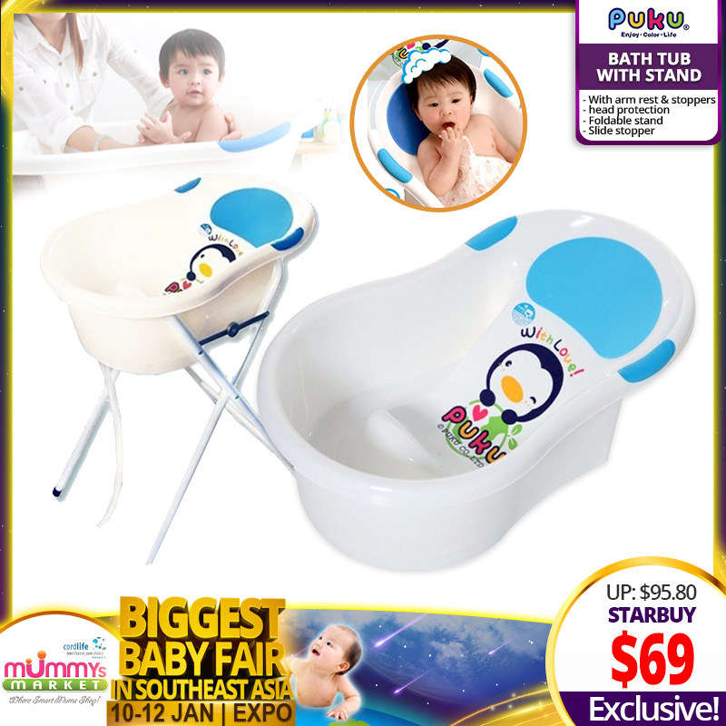 PUKU BATH TUB WITH STAND - Suitable For Newborn