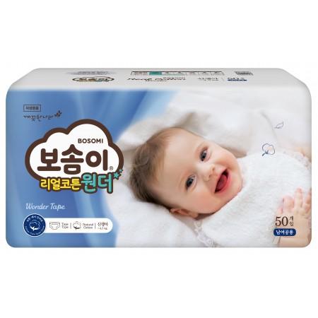 a722d3079c0c8b668e9fd2e702015e051-Bosomi-real-cotton-wonder-Baby-Diaper-NB-50Pcs-450x450.jpg