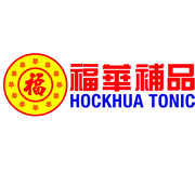baby-fair-Hockhua Tonic
