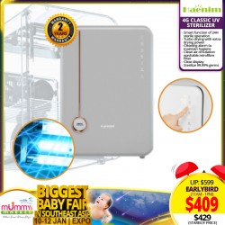 Haenim 4G Classic UV Sterilizer + Free 2pc Osram UV Lamps