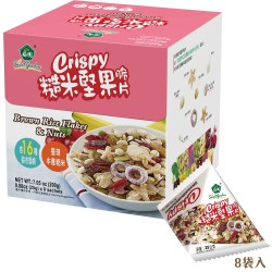 Sweet Garden Crispy Brown Rice Flakes with Nuts / Quinoa / Red Bean BUY 2 FREE 1