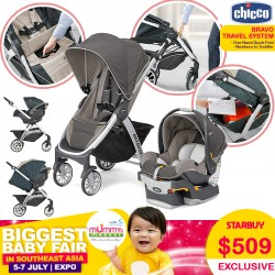 Chicco Bravo Travel System (Stroller + Carseat) - Papyrus