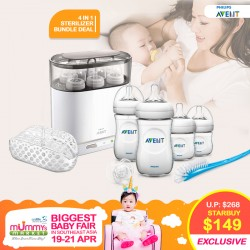 Award Winning Philips Avent 4-In-1 Electric Sterilizer Bundle + Free Gifts