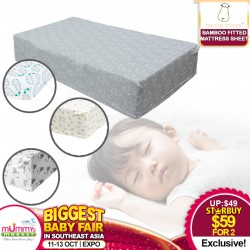 Baa Baa Sheepz Bamboo Fitted Mattress Sheet (BUY 1 FREE 1) One Size Fits All
