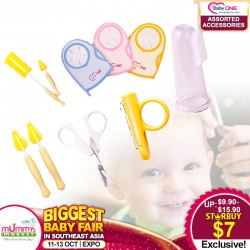 Baby One Accessories (Comb / Bottle Brush / Nail Scissors)