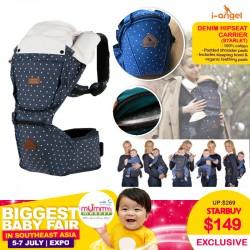 I-Angel Denim Hipseat Baby Carrier
