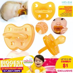 HEVEABABY Orthodontic Crown Round Pacifier (0-3 months) For $1 ONLY!!!