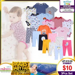Mothernest Assorted Pants/Romper (3pcs Set)