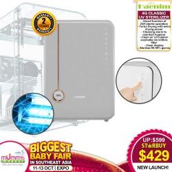 Haenim 4G Classic UV Sterilizer + Free 2pc Osram UV Lamps