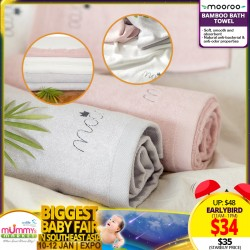 Mooroo Bamboo Bath Towel *EARLY BIRD SPECIAL!!!