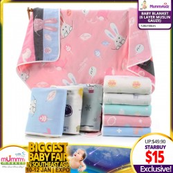 6 Layers Muslin Gauze Baby Blanket (120 x 150 cm)