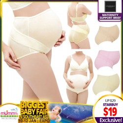 SUPERWOMAN Maternity Support Brief (Beige / Pink / Yellow)
