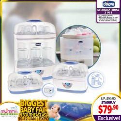 Chicco SterilNatural 3-in-1 (Modular Steam Sterilizer)