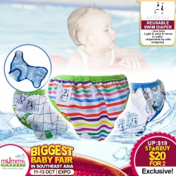 Moo Moo Kow One Size Swim Diaper (Bundle of 2)