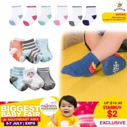 GoldbUg Anti Skid Socks