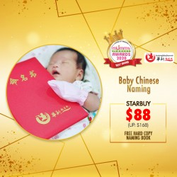 (AWARD WINNER 2020) Huat Sing Baby Souvenir Baby Chinese Naming FREE Hard Copy Naming Book