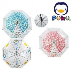 PUKU Umbrella @ $15