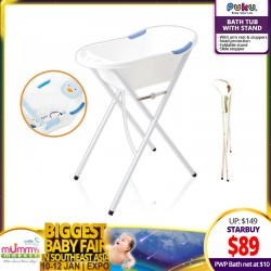 (2020 AWARD WINNER) PUKU Antibacterial Bath Tub with Stand (PWP Bath Net Available) + Free Mothernest Baby Swaddle