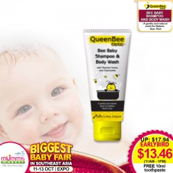 QueenBee Pure Bee Baby Shampoo and Body Wash 70ml + FREE 10ml Toothpaste
