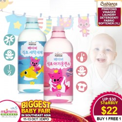 Babience Pinkfong Vinegar Laundry Detergent / Fabric Softener 1000ml [1+1 Bundle Mix & Match]