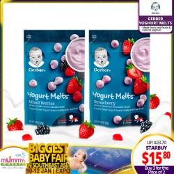 Nestle Gerber Yogurt Melts (BUY 3 FOR THE PRICE OF 2)