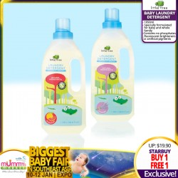 Little Tree Baby Laundry Detergent 1050ml (Grapefruit) BUY 1 FREE 1!!