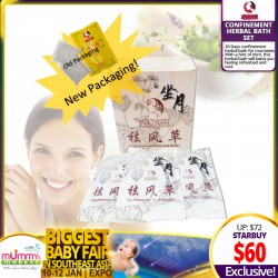 Lao Ban Niang Confinement Herbal Bath Set