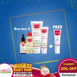 Mustela Maternite @ 25% OFF!  Buy any 3 and get free Bust Firming Serum (worth $38)
