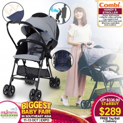 Combi Handy S Stroller + FREE Baby Items Gift + Tag Ball + FREE Delivery