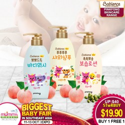 Babience PinkFong Skincare- Body Wash/ Body Lotion / Shampoo (380ml) [1+1 Mix & Match]