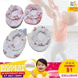 TongTai Newborn Booties