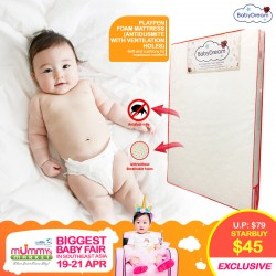 BabyDream AntiDustmite Foam Mattress (For Baby Cot / Playpen)