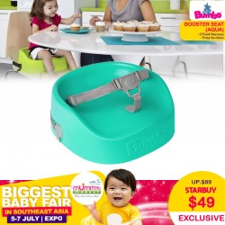 Bumbo Toddler Booster Seat (AQUA)