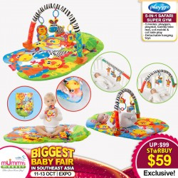 Playgro 5 In 1 Safari Super Playgym