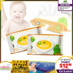 Little Tree Baby Wipes (New All-In-One with Mouth & Hands) 80sheets