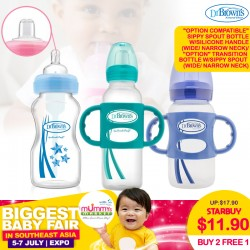 Dr Brown Option Compatible Sippy Spout Bottle w/Silicone Handle - WIDE-Neck / NARROW-Neck (Buy 1 Get 1 FREE!)