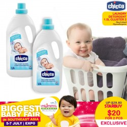 Chicco Laundry Detergent (1.5L) Cluster 2 (BUNDLE OF 2)