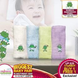 Crok Crok Frok Baby / Kids Towel (Buy 1 Free 1)