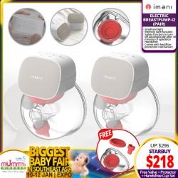 IMANI Electric Breastpump - i2 (PAIR)