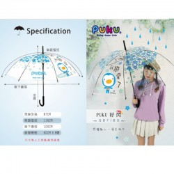PUKU Umbrella @ $15!