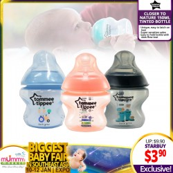 Tommee Tippee Closer to Nature 150ML/5oz TINTED Bottle (PEACH / BLUE / BLACK)
