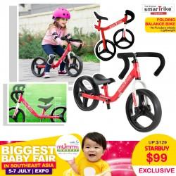 NEW LAUNCH!! SmarTrike Folding Balance Bike