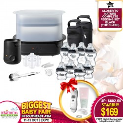 NEW LAUNCH!! Tommee Tippee Complete Feeding Set (BLACK - The Clash) + FREE Digital Thermometer + Soothing Diaper Cream