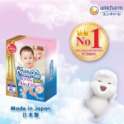 Free Mamypoko Air Fit Medium Diaper Pack