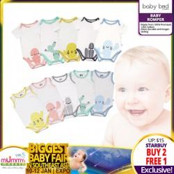 Baby Bud Short Sleeve Romper (Pink / Yellow / Blue / Green / Grey) BUY 2 FREE 1