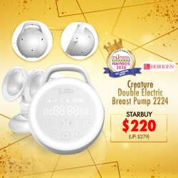 (2020 AWARD WINNER) HORIGEN Creature Double Electric BreastPump