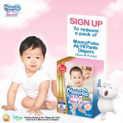 Free Mamypoko Air Fit Medium Diaper Pack