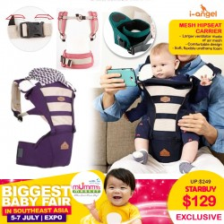 I-Angel Mesh Hipseat Carrier