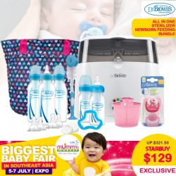 Dr Brown All in One Sterilizer Newborn Feeding Bundle + FREE Gifts WORTH $151.60!! (PWP Offer Available)